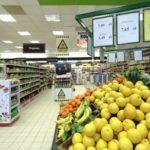 MarcPol odświeża kolejne sklepy