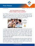2014_05_12_Promocja_paysafecard_Statoil.pdf