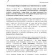 VII Europejski Kongres Gospodarczy w Katowicach już za tydzień