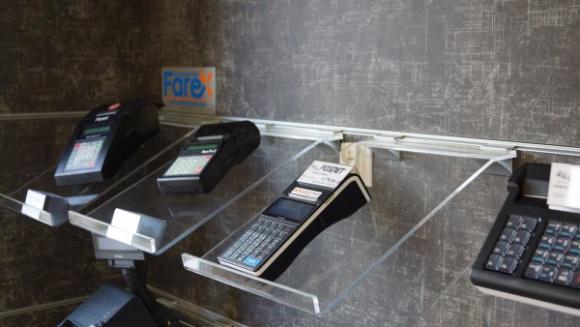 Rusza pierwsza w województwie podlaskim wypożyczalnia urządzeń fiskalnych! BIZNES, Firma - Zgodnie z nowymi przepisami ustawy o VAT przedsiębiorca nie musi kupować kasy fiskalnej online na własność. Białostockie Centrum Kas Fiskalnych jako jedna z pierwszych firm w Polsce oferuje wzięcie tego urządzenia w dzierżawę.