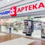 Drogerie i apteki Super-Pharm są otwarte dla Klientów.